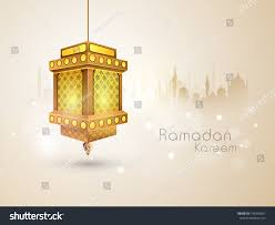 Islamic Lamp Vector Png