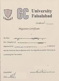 No Objection Certificate From University Or College