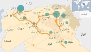 نتیجه تصویری برای موصل در محاصره کامل؛ ارتش عراق آماده حمله بزرگ