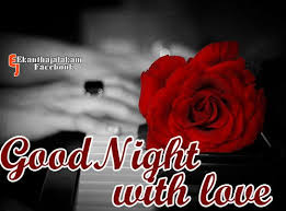 Good Night Love Images Google Search Goodnight Pinterest Extraordinary Gud Love