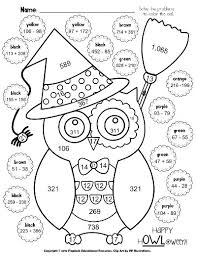 halloween_coloring_sheets_for_5th_graders halloween math worksheets middle school termolak on subtraction picture worksheets