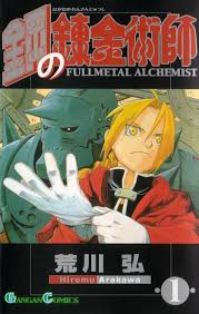 list of fullmetal alchemist volumes and chapters full metal  fma 1