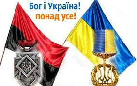 """Украинский МИД заверил диаспору, что в 2014-м """"интенсивный диалог с ЕС будет обязательно продолжен"""" - Цензор.НЕТ 9824"""