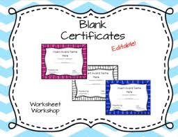 blank certificates editable blank certificates by worksheet workshop tpt