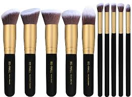 bs mall tm premium synthetic kabuki makeup brush set