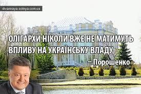 В реформе энергорынка обратной дороги нет, – глава проектного офиса Евдокимов - Цензор.НЕТ 7903