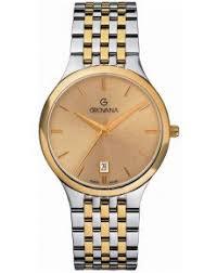 <b>Мужские часы Grovana</b>. Купить <b>мужские часы Grovana</b> в Украине ...