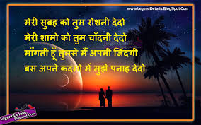 Beautiful Heart Touching Quotes In Hindi Best of Beautiful Heart Touching Love Shayari For Girlfriend In Hindi