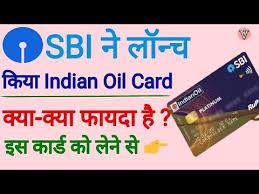 sbi locl rupay debit card order sbi