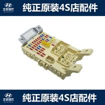 insurance from the best taobao agent yoycart com modern swiss navy wilson indoor interior fuse box fuse box fuse box assembly genuine parts