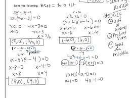 math solving quadratic equations by factoring worksheet s