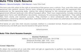 Title Clerk Resume Cover Letter Samples Cover Letter Samples