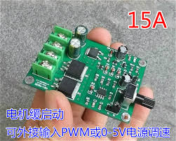 compare prices on high power pwm online shopping buy low price dc motor speed governor controller dc5 18v high power pwm stepless speed control board 15a