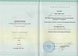 Оценка недвижимости Независимая оценка недвижимости в Москве и  После нашей оценки недвижимости Вы получаете