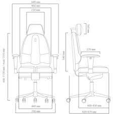 Купить <b>Кресло офисное Kulik System</b> CLASSIC MAXI 1202 ...