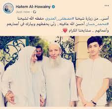 حاتم الحويني - Hatem AlHowainy - Avaleht