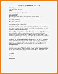 7 Example Complaint Letter Block Style Bike Friendly Windsor