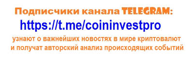 kikohash проверенный облачный майнинг coininvestpro
