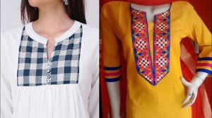Simple Kurti Neck Designs Images New Cotton Kurta Neck Design Ideas Beautiful Kurta Neck For Simple Kurti Design Ideas