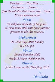 the 25 best marriage invitation quotes ideas on pinterest Wedding Invitation Quotes In Marathi 50th wedding anniversary cards in hindi wedding invitations wording in marathi