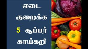 Tip Tamil Diet Advice 5 Great Vegetable For Fat Loss In