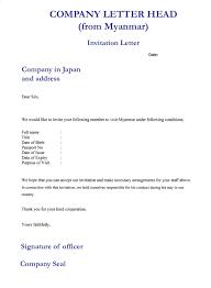 Recommendation Letter For Visa Application Recommendation Letter For Visa Application Its Never Easy Asking