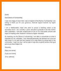 scholarship thank you letter high school scholarship thank you letter sample
