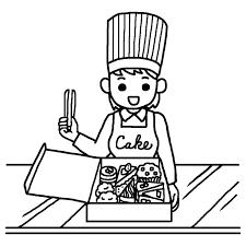 ケーキ屋白黒働く人いろいろな仕事職業の無料イラスト人物素材