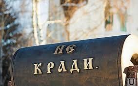 За низку крадіжок у смт.Білокуракине злочинця засуджено до 5 років позбавлення волі