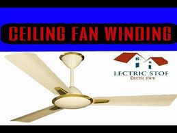 ceiling fan winding machine fully automatic ceiling fan coil winding process part 1
