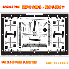 Video Camera Test Chart Usd 76 43 Original 2000 Line Iso12233 Resolution Test Paper