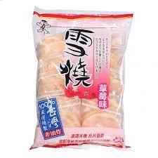 Top 10 loại bánh kẹo Nhật Bản nhập khẩu được yêu thích nhất - JES