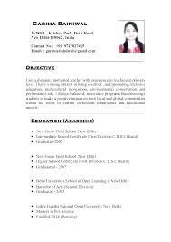 Example Of A Teachers Resume Modern Design Resume Format For