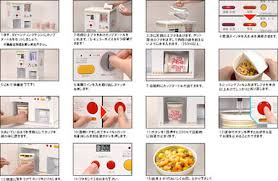 Cup Noodle Vending Machine Extraordinary My Vending Machine For Cup Noodle Lovers