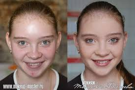 how to be pretty without makeup at
