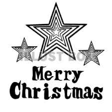 無料イラスト 星の白黒 クリスマスワンポイント