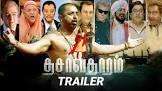 Showkar Janaki Dashavatharam Movie