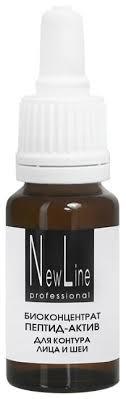 NewLine Биоконцентрат <b>Пептид</b>-<b>актив</b> для контура <b>лица</b> и шеи ...