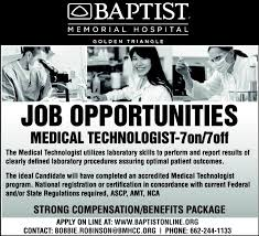 Medical Technologist, Baptist Memorial Golden Triangle, Ms