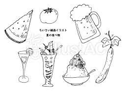線画イラスト夏の食べ物イラスト No 1526695無料イラストなら