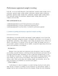 review examples for employees performance appraisal letter format doc best of employee feedbackrm