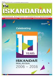 Maybank Organisation Chart 2016 The Iskandarian November 2016 Issue By The Iskandarian Waves