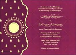 Create Marriage Invitation Card Jfeventospro