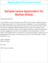 Leave Application For Mother Illness