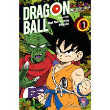 Truyện tranh Dragon Ball Full Color - Phần 2 - Tập 1 - NXB Kim Đồng - 7  viên ngọc rồng chính hãng