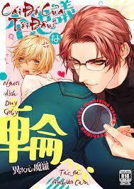 ✓ Akai X Amuro - Detective Conan Doujinshi Chap 17 Truyen Tranh