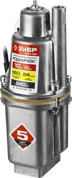 <b>ЗУБР</b> 240 Вт, забор воды верхний, <b>насос вибрационный</b> ...
