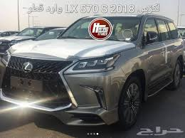 2018 lexus 570. modren 570 blocking ads can be devastating to sites you love and result in people  losing their jobs negatively affect the quality of content for 2018 lexus 570