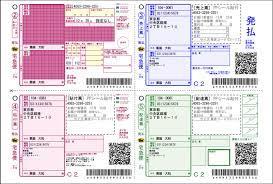 クロネコ ヤマト 伝票 印刷