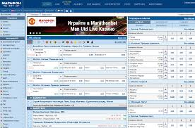 Марафонбет зеркало официального сайта форум